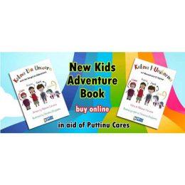 Children's Reading Books